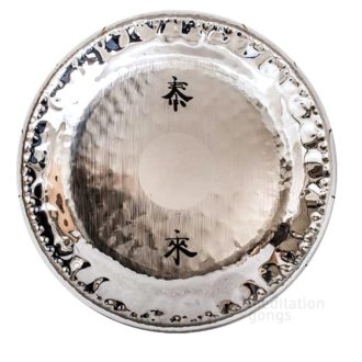 Paiste Brilliant Gong Tai Loi